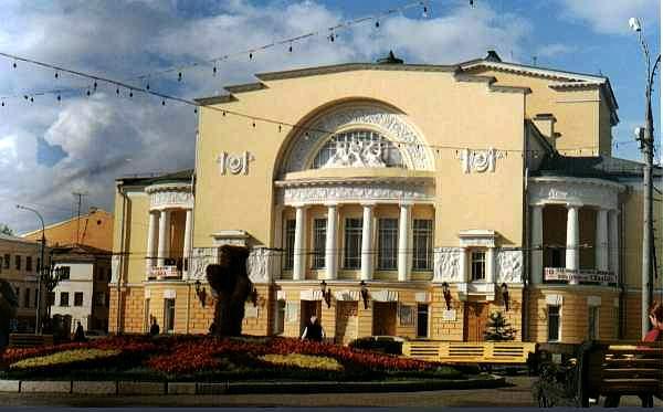 Репертуар театра им. Волкова на октябрь 2012г.